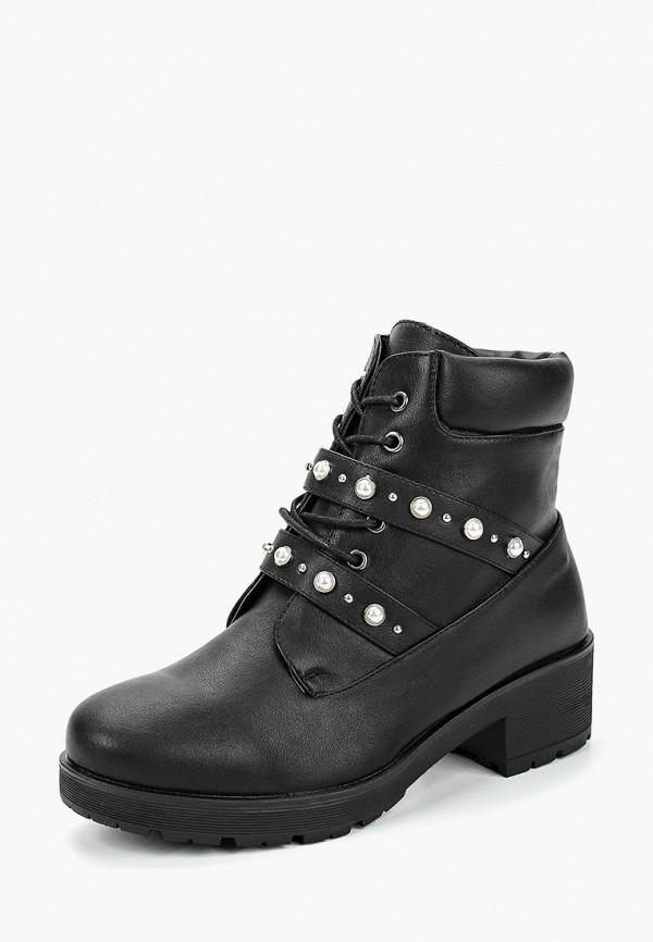 женские ботинки pieces, черные