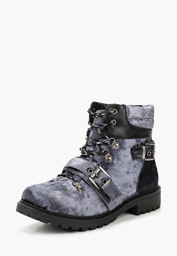женские ботинки pieces, синие