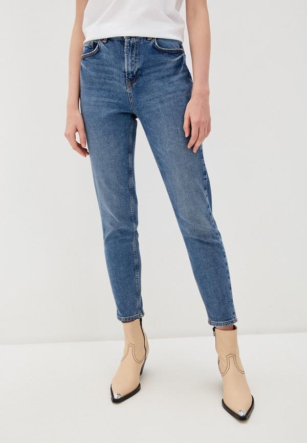 женские джинсы pieces, синие