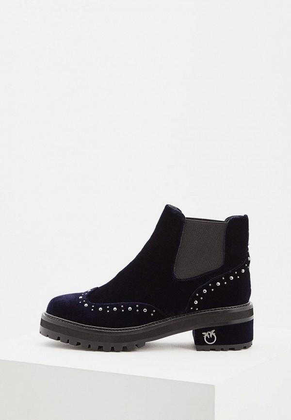 Купить Ботинки Pinko, PI754AWBWOG7, синий, Осень-зима 2018/2019