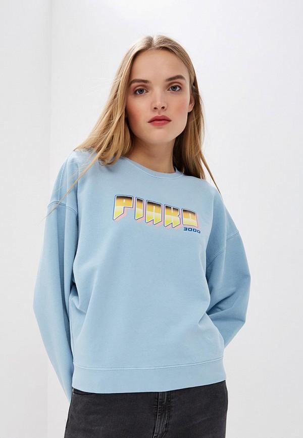 женский свитшот pinko, голубой