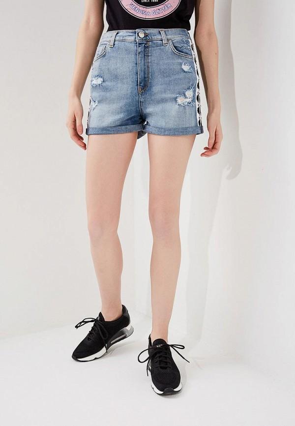 Фото - Шорты джинсовые Pinko голубого цвета