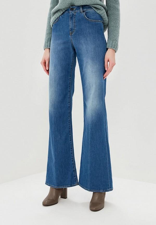 женские джинсы клеш p jean, синие