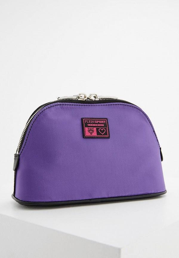 женская косметичка plein sport, фиолетовая