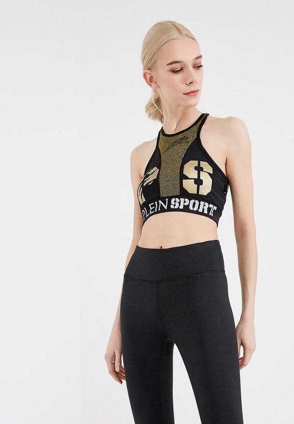спортивныйкостюм спортивный костюм plein sport, черный