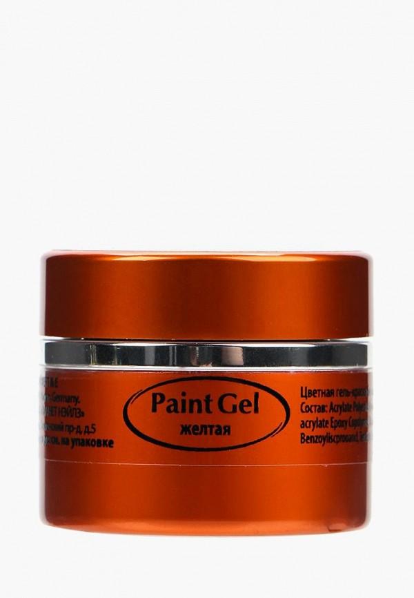 Гель-краска для ногтей Planet Nails Planet Nails PL009LWANGZ2 planet nails масло для восстановления ногтей nourish nageloil 15 мл