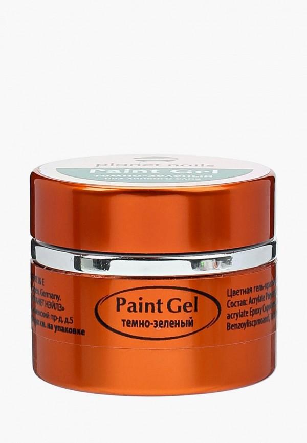 Гель-краска для ногтей Planet Nails Planet Nails PL009LWANGZ8 planet nails масло для восстановления ногтей nourish nageloil 15 мл