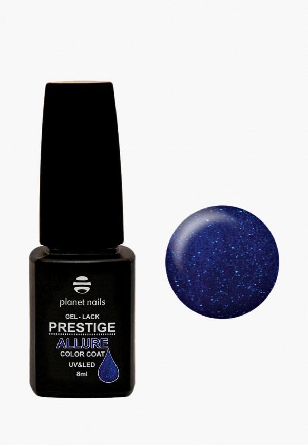 женский лак для ногтей planet nails, синий