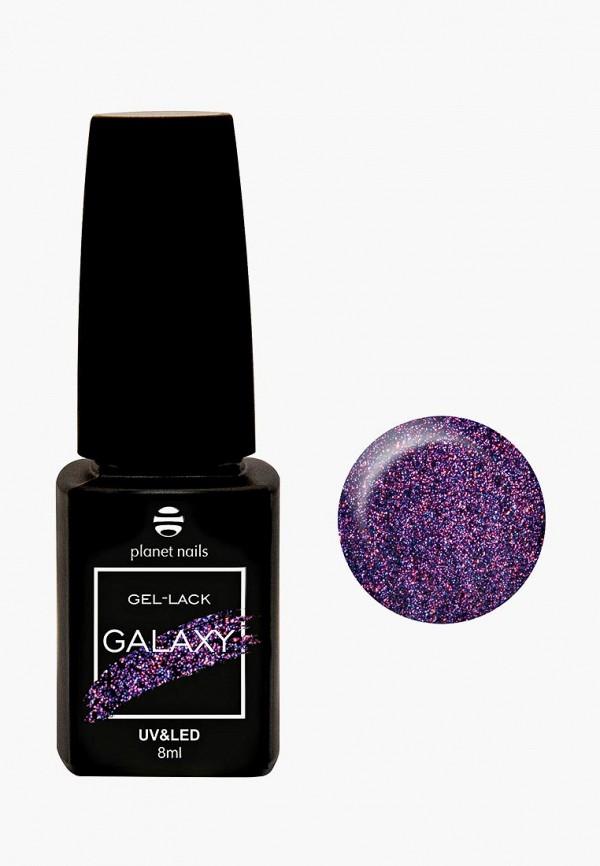 лак для ногтей planet nails, фиолетовый