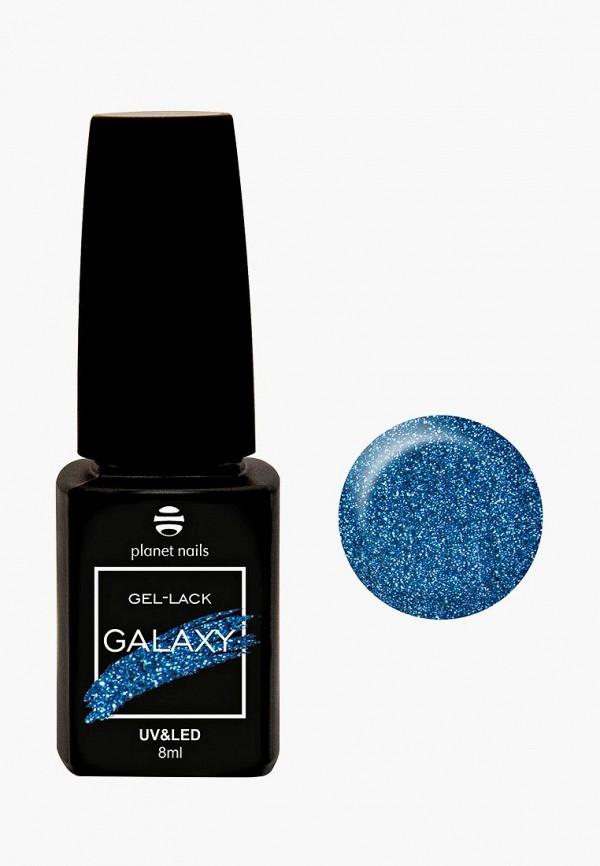 Гель-лак для ногтей Planet Nails Planet Nails PL009LWCMAT7 гель лак для ногтей planet nails planet nails pl009lwangt5