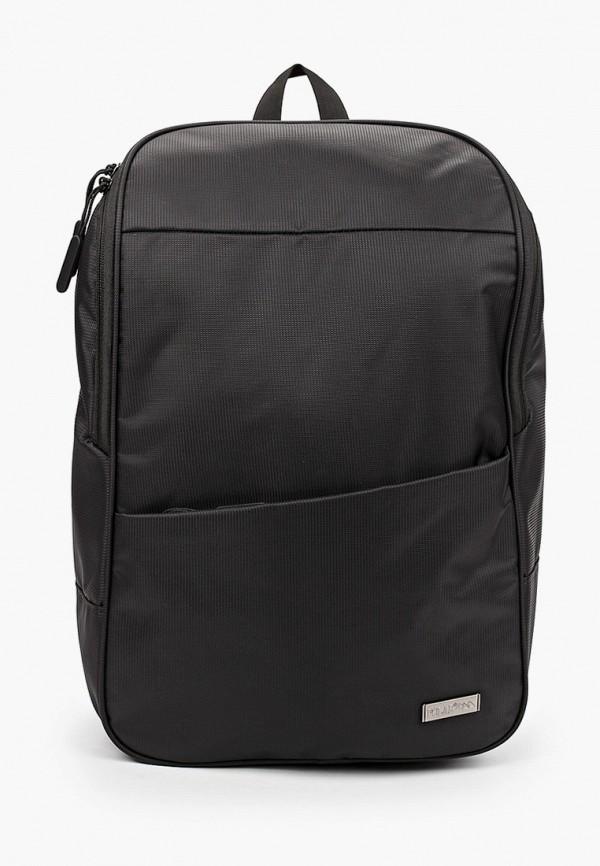 Рюкзак детский Polar П0308-05 Black