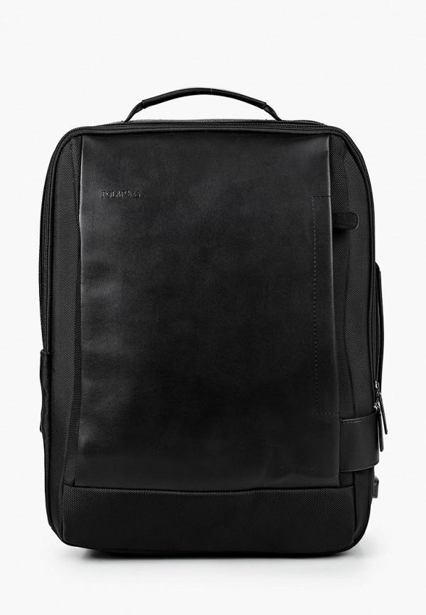 рюкзак polar для мальчика, черный