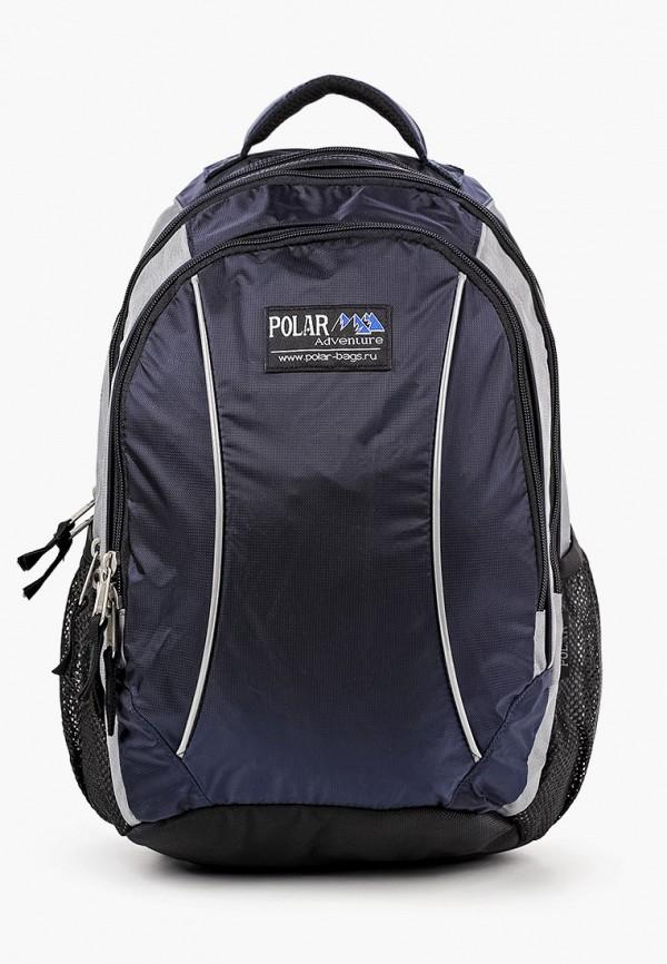 рюкзак polar для мальчика, синий