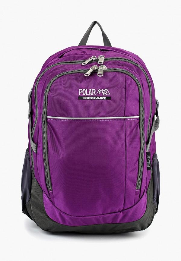 Рюкзак Polar Polar PO001BGCNSG9 рюкзак городской polar цвет фиолетовый 27 5 л п1611 17