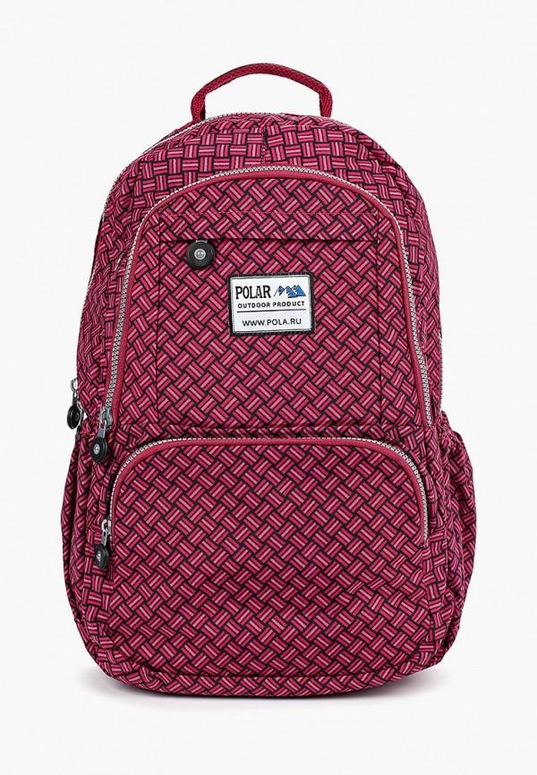 все цены на Рюкзак Polar Polar PO001BGFYDI4 онлайн