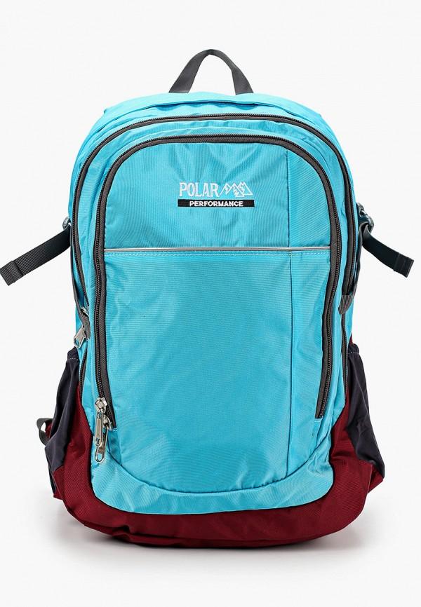 рюкзак polar для девочки, голубой