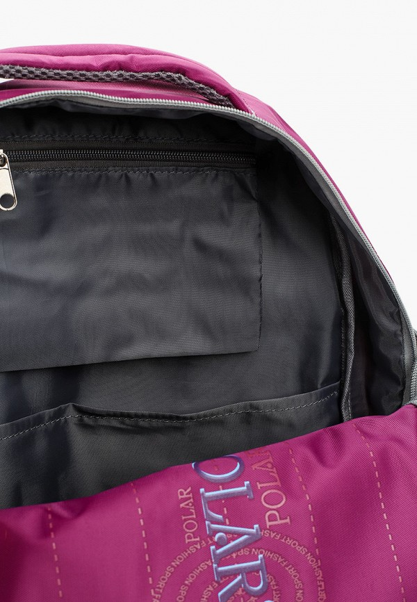Рюкзак детский Polar П5108-17 Фото 3