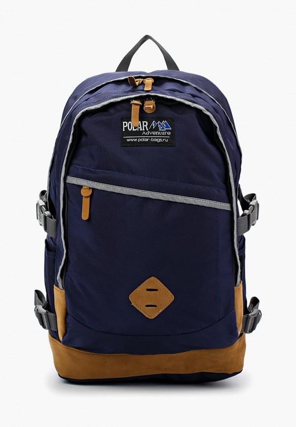 Рюкзак Polar Polar PO001BKBITC4 цена 2017