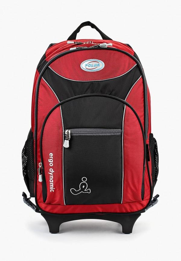 Рюкзак Polar Polar PO001BKCNSH2 рюкзак городской polar цвет синий 16 л п7074 04