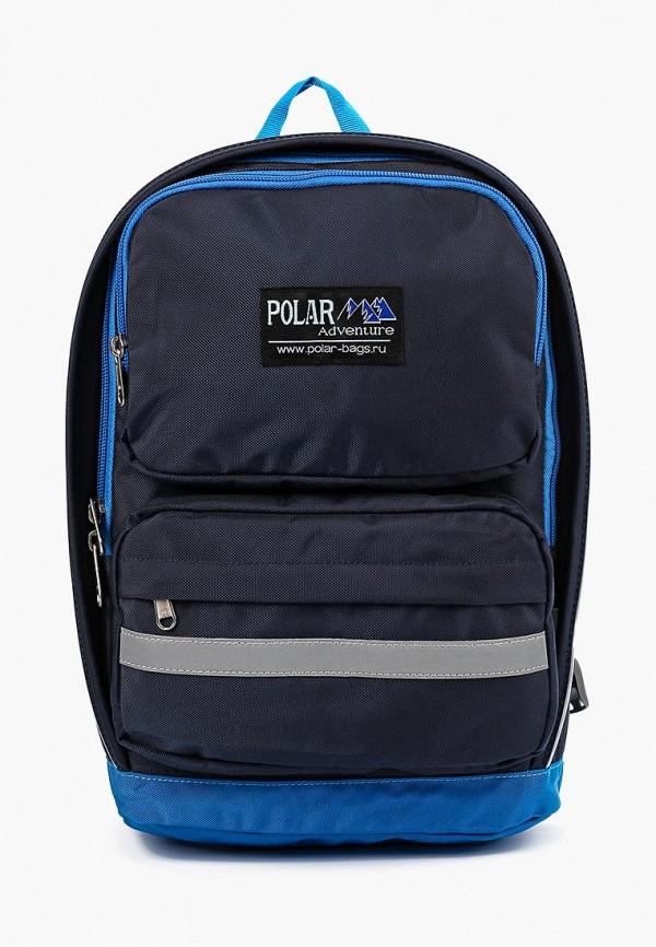 Фото - Рюкзак Polar синего цвета