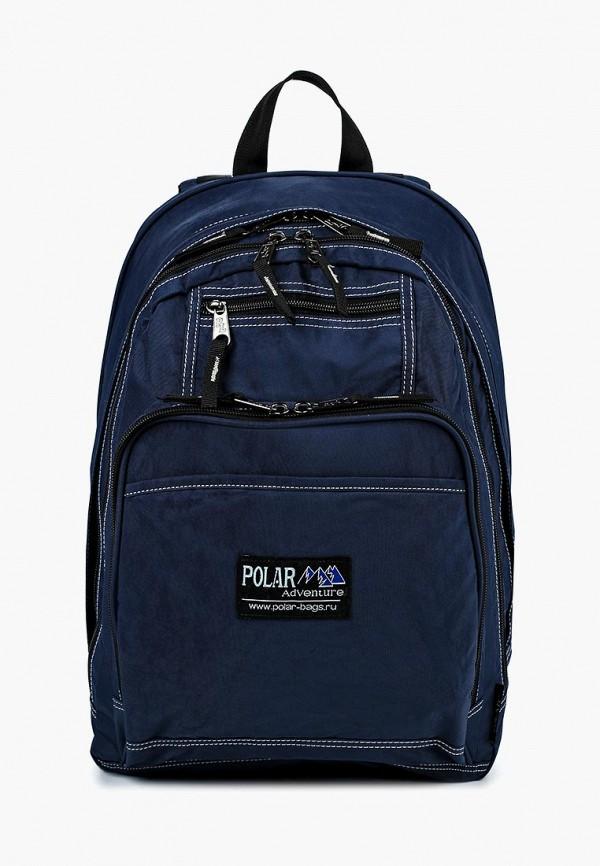 Рюкзак Polar Polar PO001BKJOB67 рюкзак туристический king camp polar 60 цвет синий
