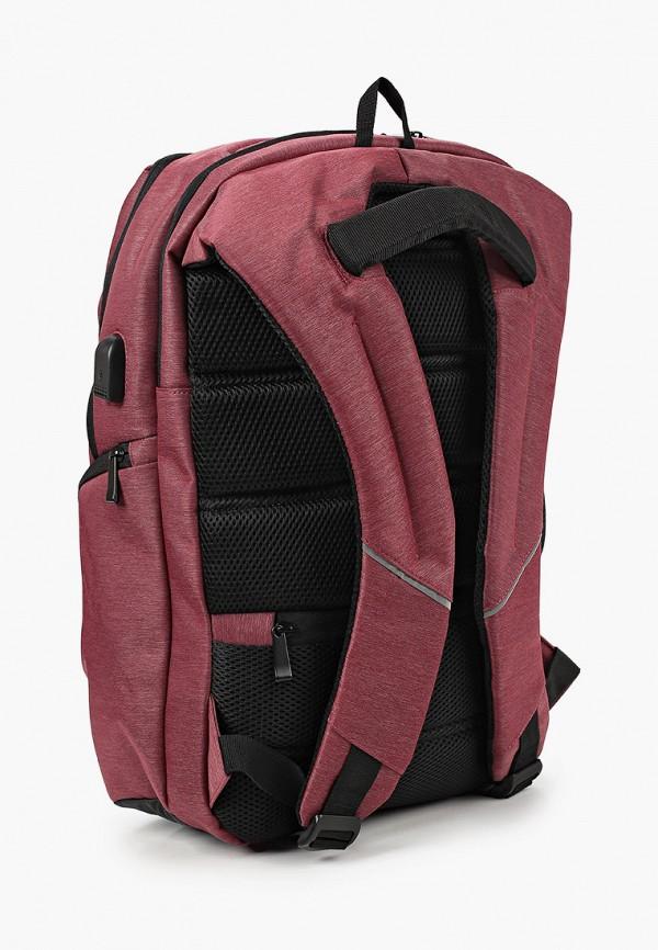 Рюкзак детский Polar П0276-01 Dark Red