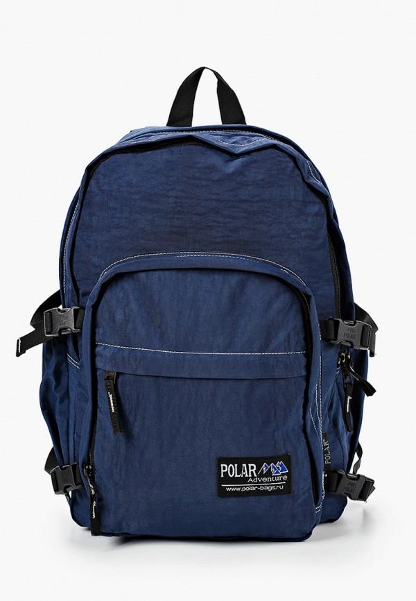 рюкзак polar малыши, синий