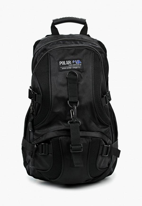 Рюкзак Polar Polar PO001BMEPMH8 рюкзак polar polar po001buepmj2