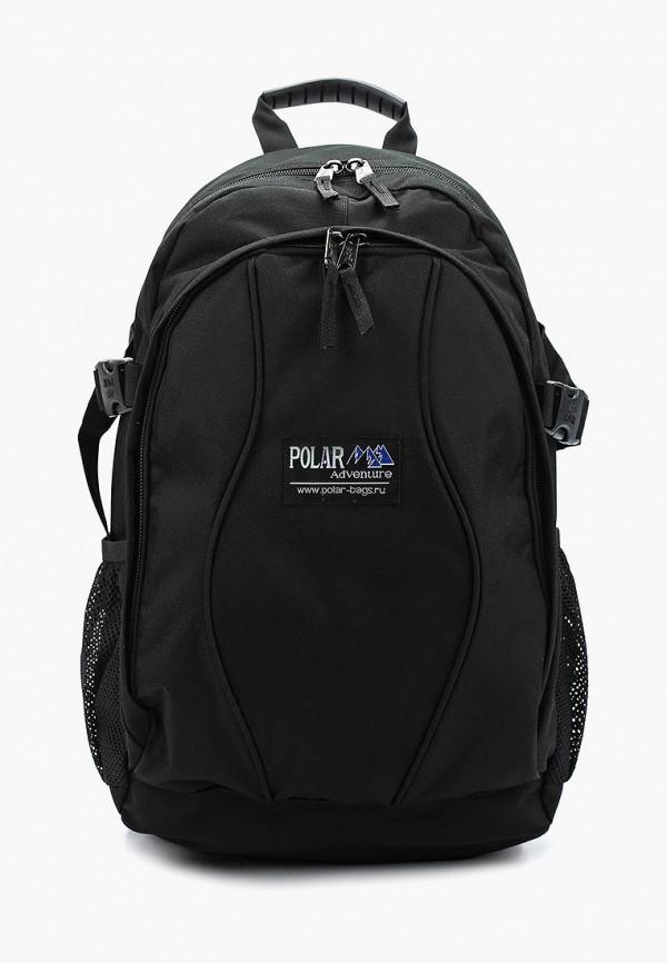 Рюкзак Polar Polar PO001BUAWNB5 рюкзак polar polar po001buawne1