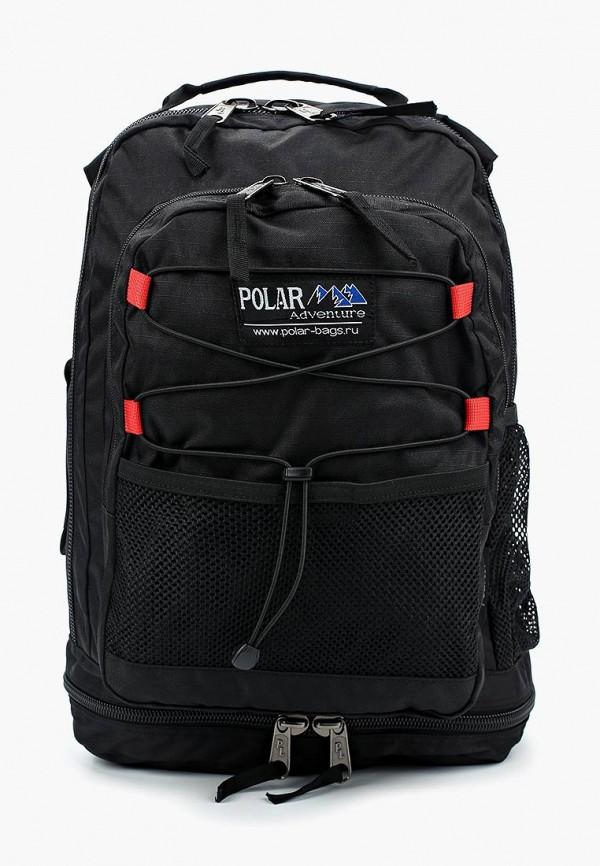 Рюкзак Polar Polar PO001BUAWND1 цена 2017