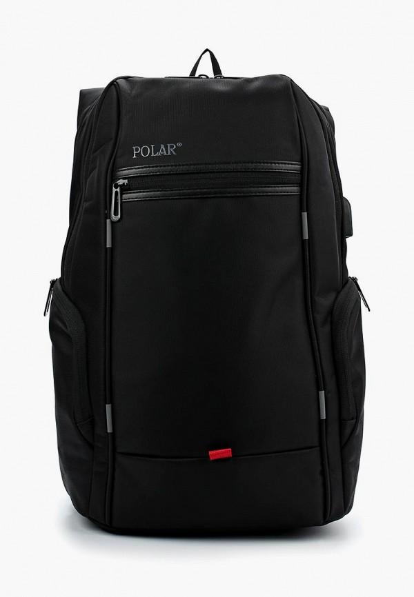 где купить Рюкзак Polar Polar PO001BUBBXX0 по лучшей цене