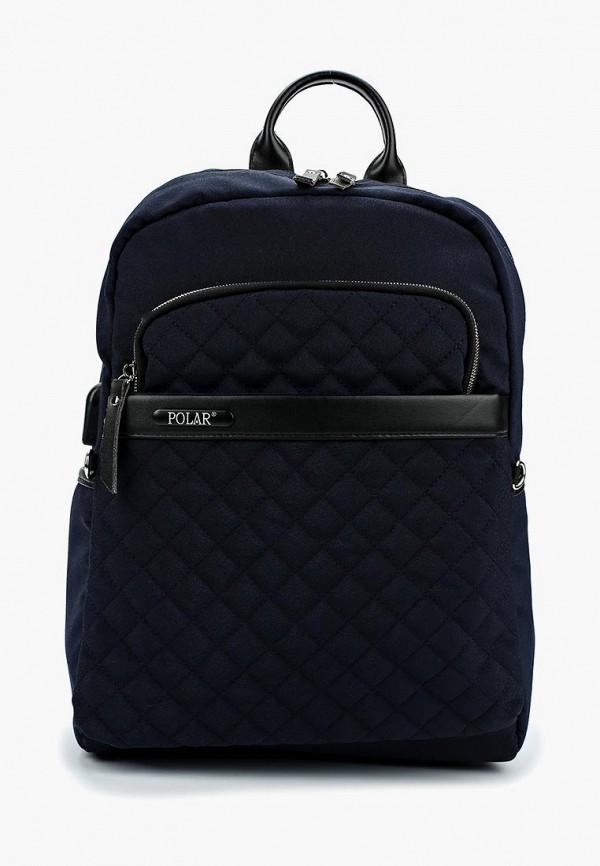 Рюкзак Polar Polar PO001BUBBXX8 рюкзак polar polar po001buepmh0