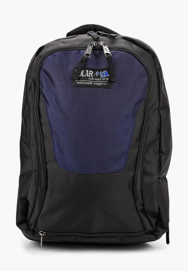 Рюкзак Polar Polar PO001BUBZCY7 рюкзак молодежный polar цвет синий 22 л 17303