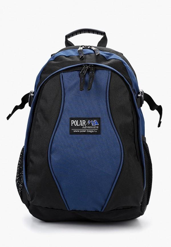 Рюкзак Polar Polar PO001BUBZCY8 рюкзак polar polar po001buuiu47
