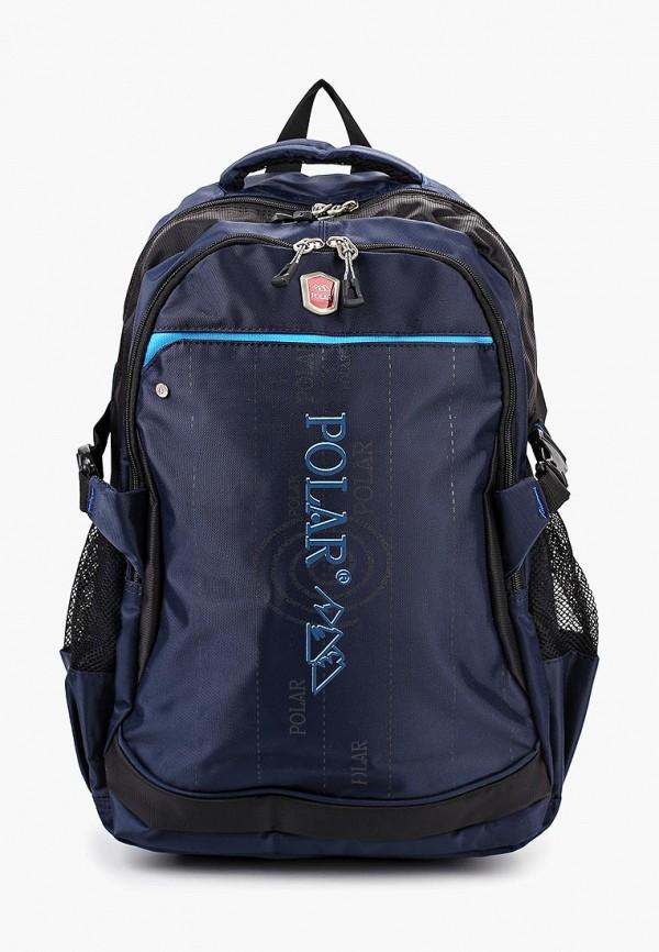 Рюкзак Polar Polar PO001BUBZDC0 рюкзак городской polar цвет синий 16 л п7074 04 page 9