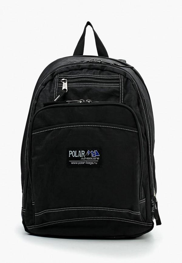 Рюкзак Polar Polar PO001BUCCA27 polar cap