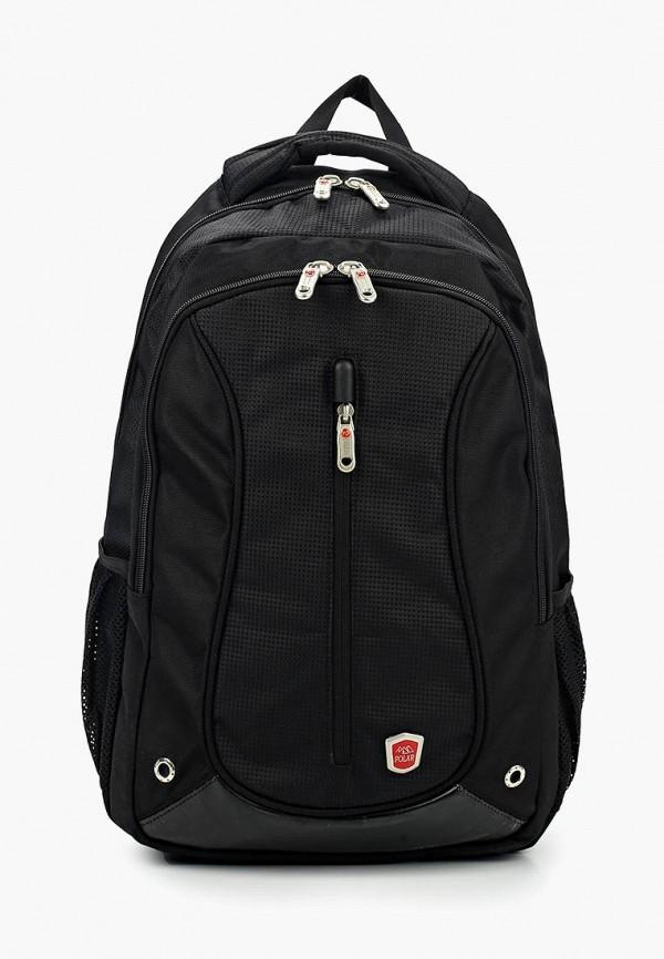 Рюкзак Polar Polar PO001BUCMI09 рюкзак polar polar po001bwawna3