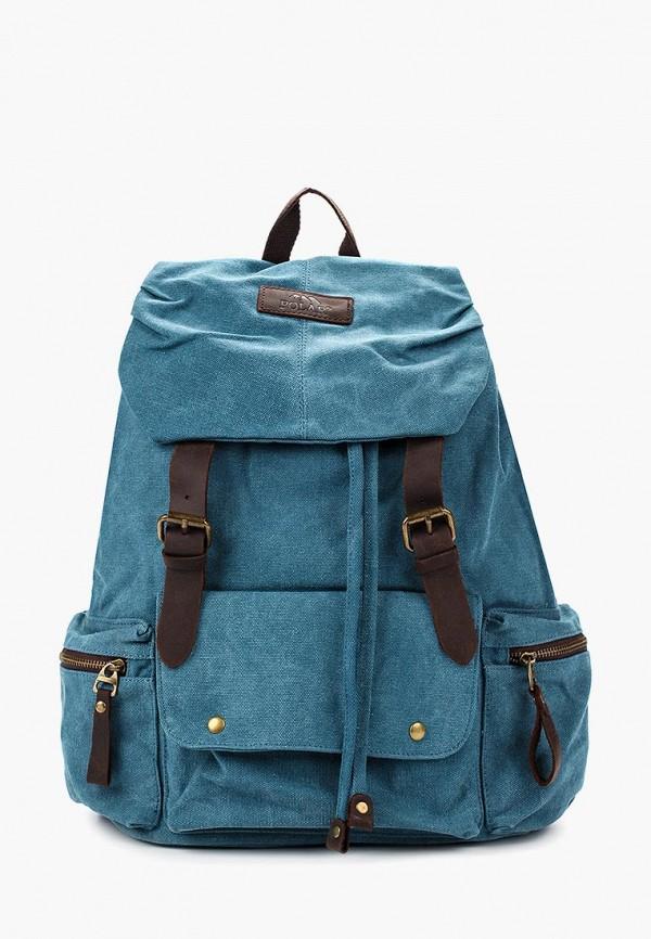 Рюкзак Polar Polar PO001BUCMI17 цены