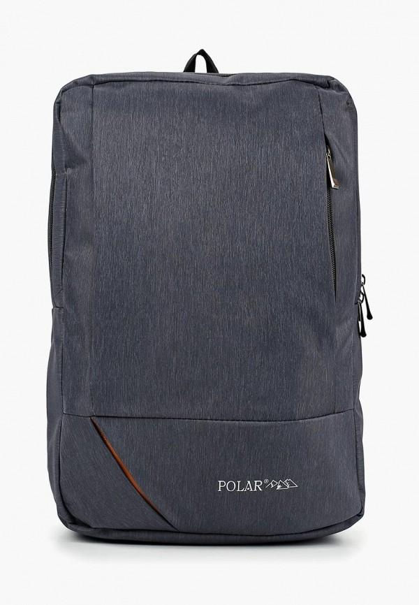 Рюкзак Polar Polar PO001BUDCUA6 рюкзак городской polar цвет светло серый 13 л к9276