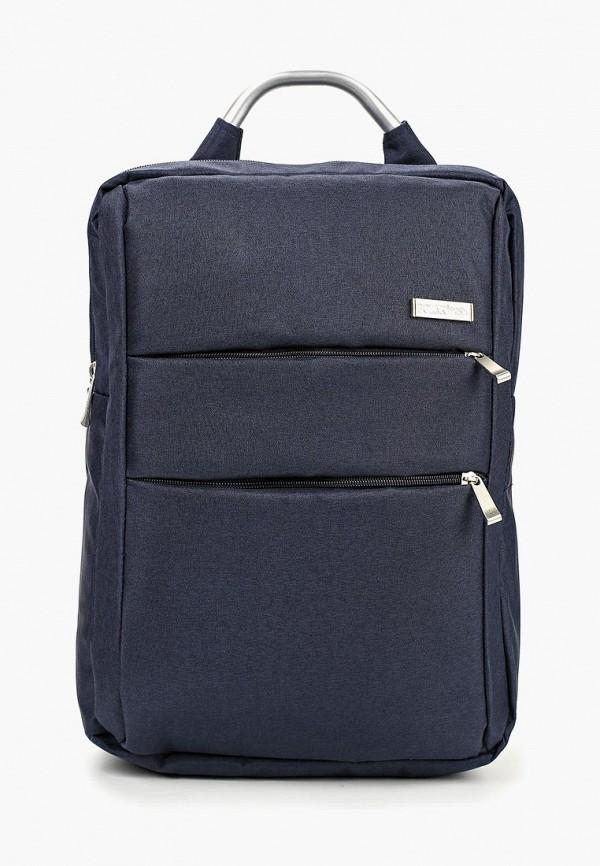 Рюкзак Polar Polar PO001BUDCUB0 рюкзак polar polar po001buepmh0