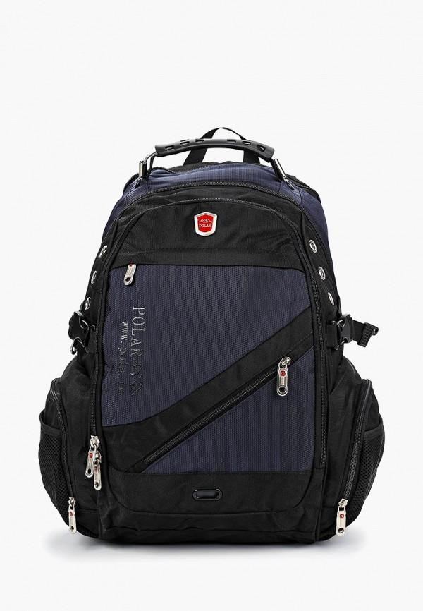 Рюкзак Polar Polar PO001BUEPMG0 рюкзак молодежный polar цвет синий 22 л 17303