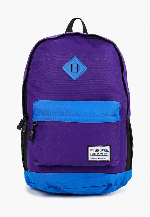 Рюкзак Polar Polar PO001BUEPMG9 цена