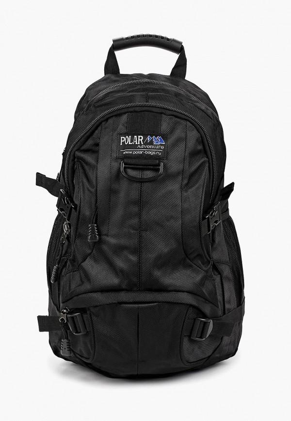 Рюкзак Polar Polar PO001BUEPMH7 цена 2017