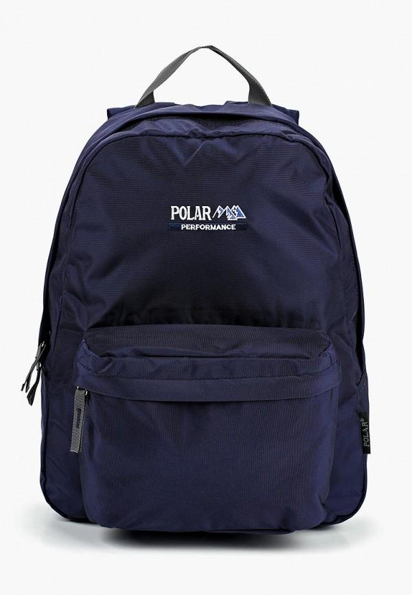 Рюкзак Polar Polar PO001BUEPMI7 рюкзак молодежный polar цвет синий 22 л 17303