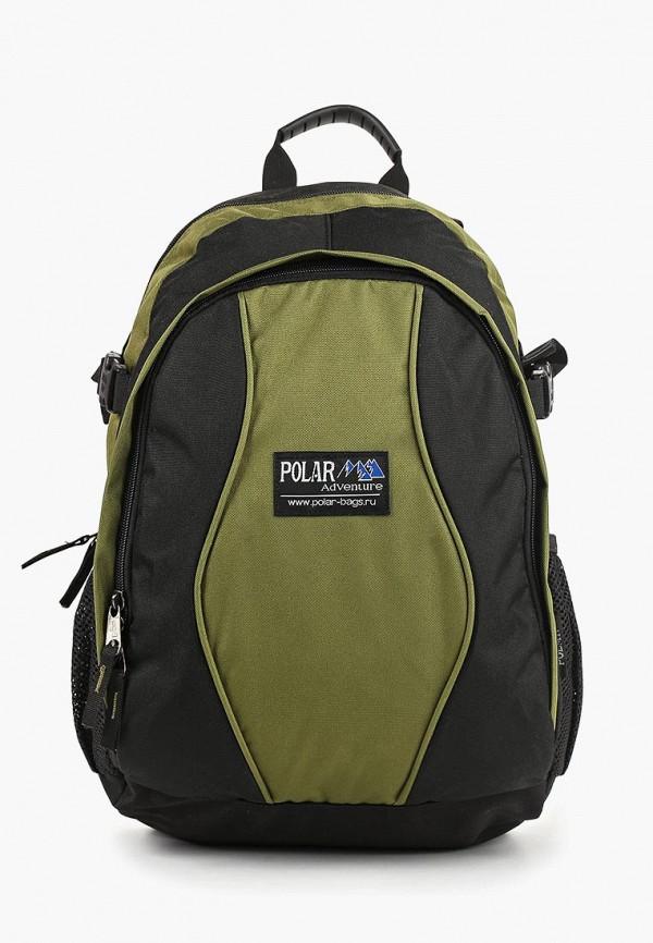 цены на Рюкзак Polar Polar PO001BUEPMJ9  в интернет-магазинах