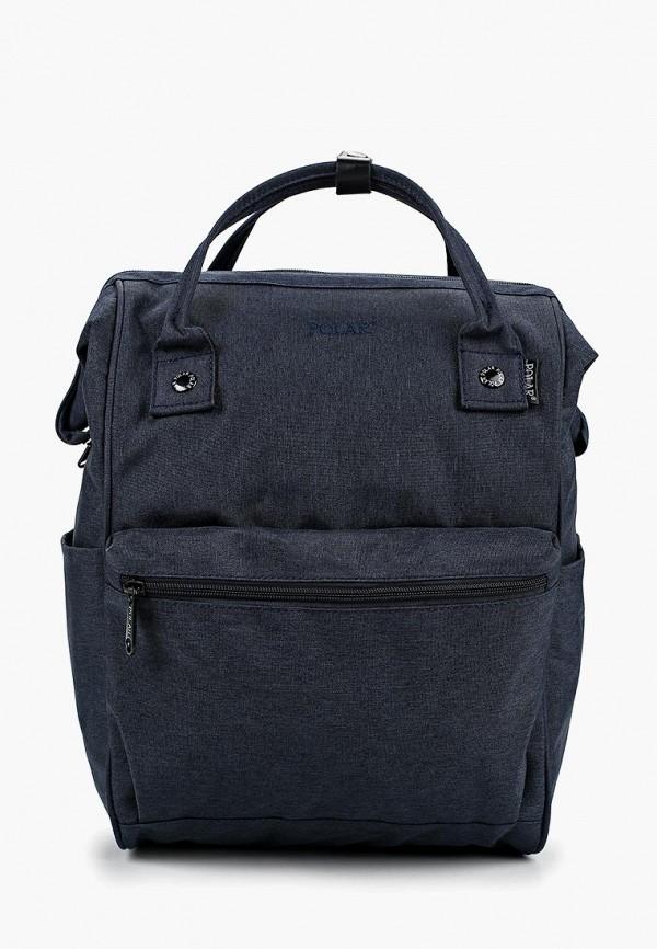 Рюкзак Polar Polar PO001BUEYUW9 рюкзак молодежный polar цвет синий 22 л 17303