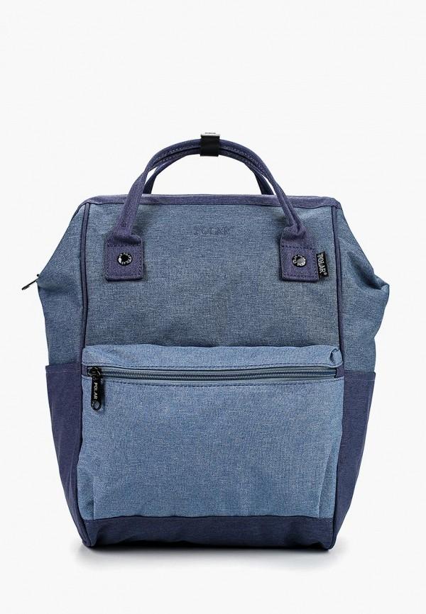 Рюкзак Polar Polar PO001BUEYUX0 рюкзак молодежный polar цвет синий 22 л 17303