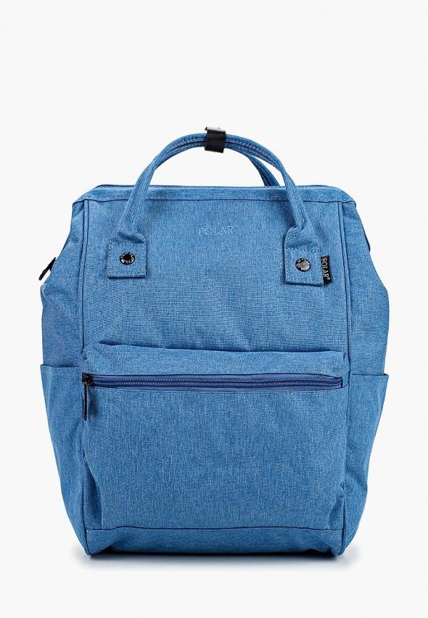 все цены на Рюкзак Polar Polar PO001BUEYUX3 онлайн