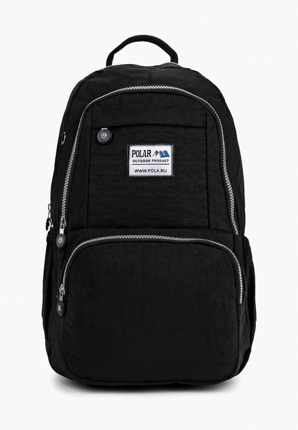 Рюкзак Polar Polar PO001BUEYUX5 рюкзак polar polar po001bgcnsh6