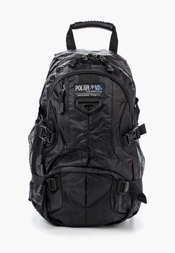 Рюкзак Polar Polar PO001BUFUC47 цена 2017